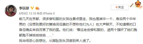 李玖肆在微博講述事件。網圖