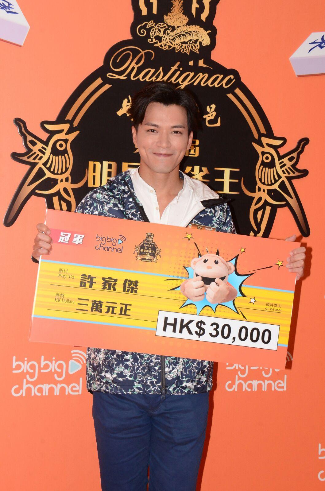 許家傑贏得3萬元獎金,宴請台前幕後打邊爐慶功。