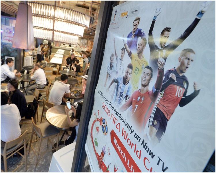 萬眾期待的世界盃將於本月14日(香港時間)揭幕。