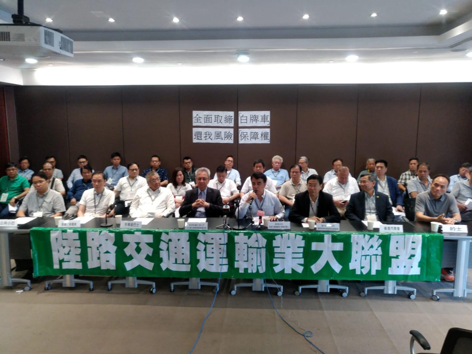 由30多個團體組成的陸路交通運輸業大聯盟向運輸及房屋局請願。