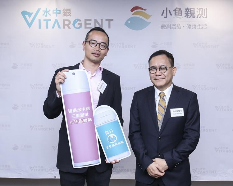 水中銀首席執行官杜偉樑(左)及皮膚科專科醫生許紹基(右)。鄺沛同攝