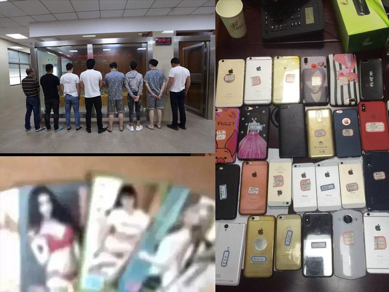 浙江嘉興警方近日破獲兩宗利用微信組織賣淫的案件,超過20多名疑犯落網。(網圖)