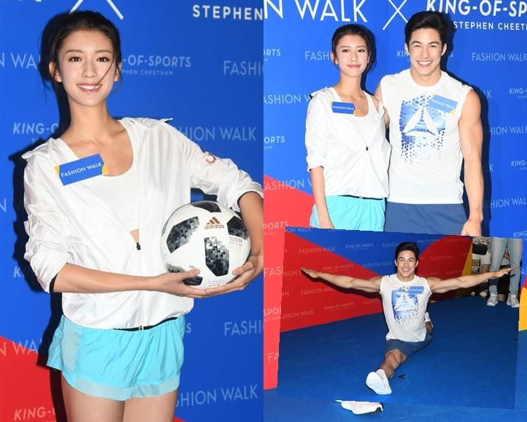 蔡思貝跟「巴西體操王子」Arthur出席活動,唔覺有「禁波令」的蔡思貝照拎足球影相。