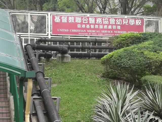 現場是觀塘聯合醫院陳國本大樓基督教聯合醫務協會幼兒學校。 網圖