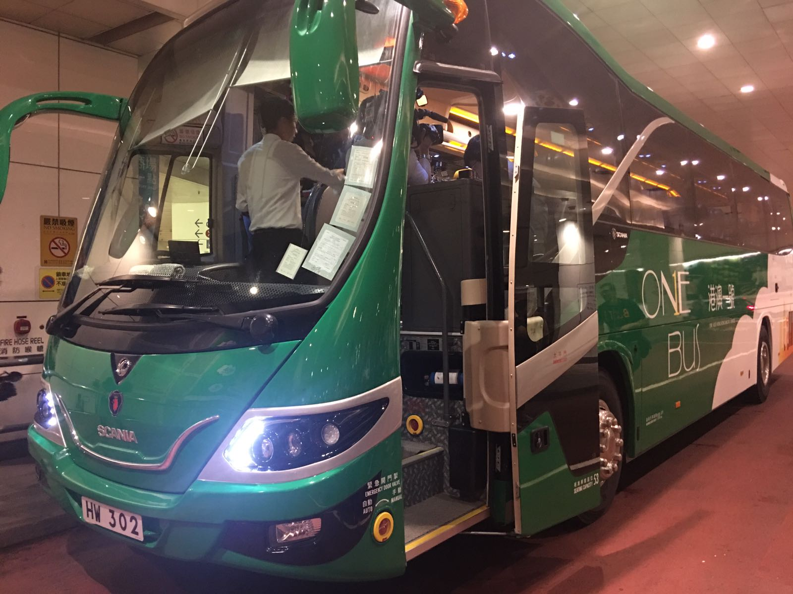 巴士於瑞典製造。
