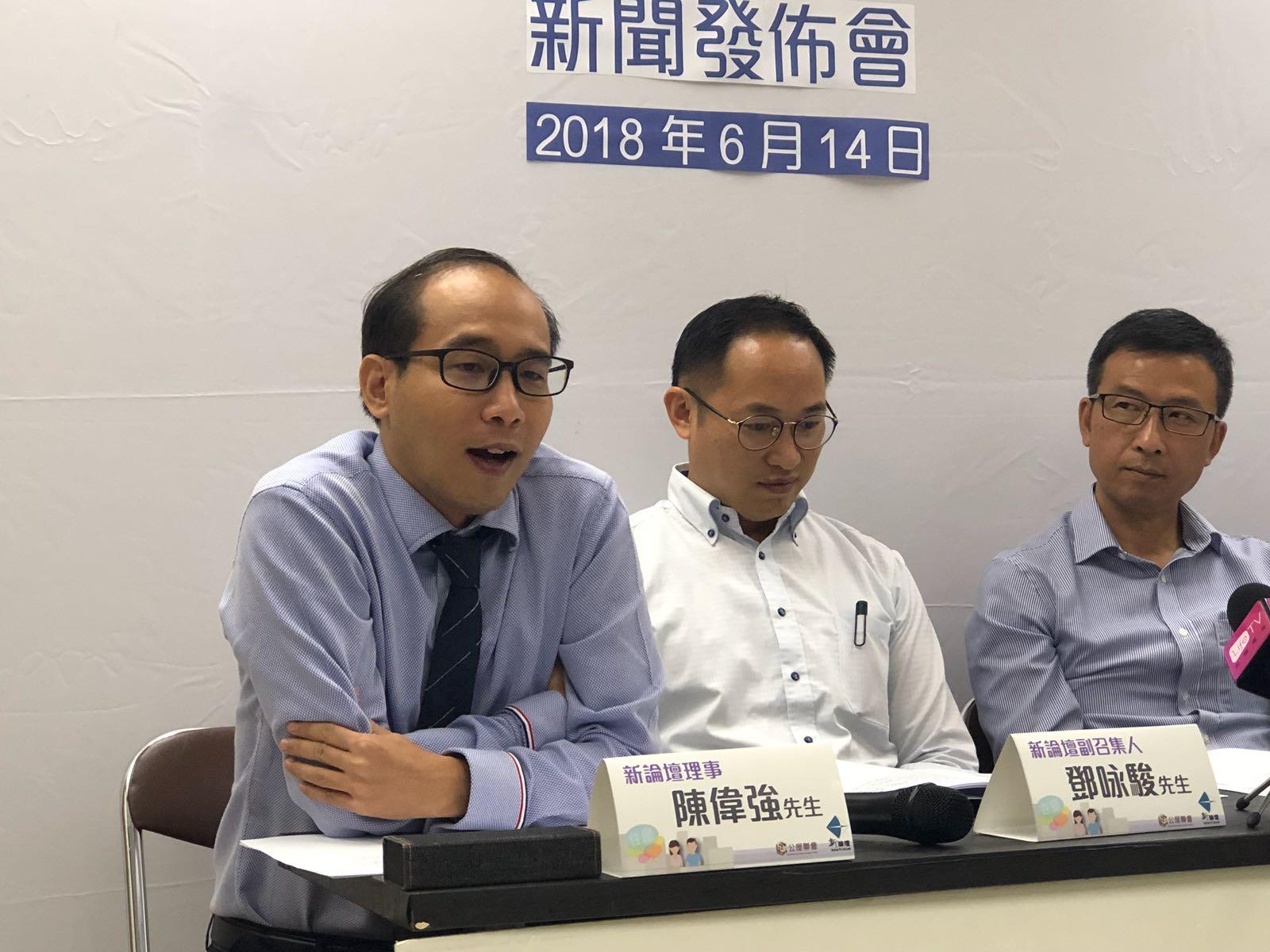 新論壇理事陳偉強(左)稱香港樓價高,青年難以負擔。鄺沛同攝