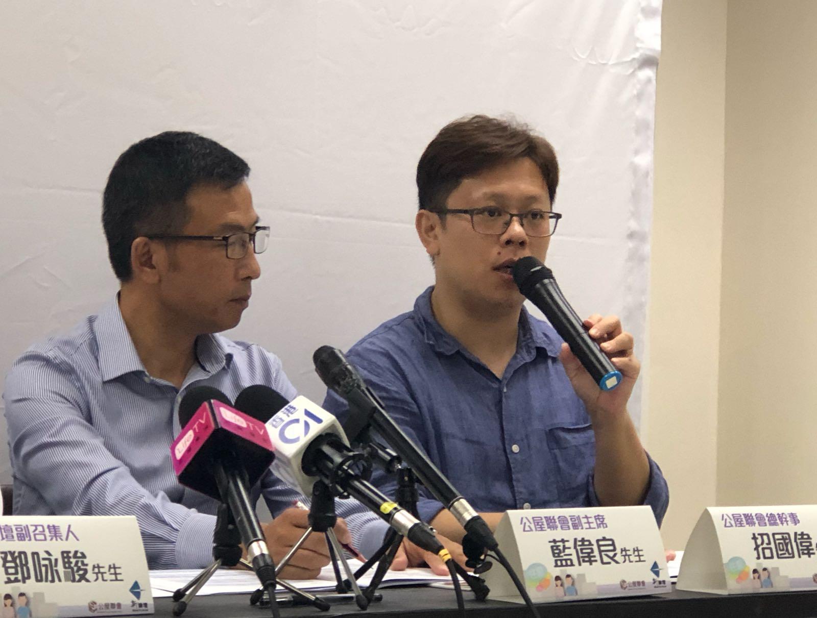 公屋聯會總幹事招國偉(右)籲政府關注青年住屋訴求。鄺沛同攝