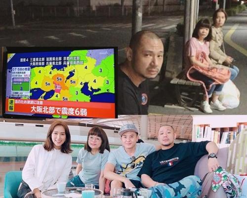 【大阪6.1級地震】小儀身處姬路拍節目:的確有點恐怖