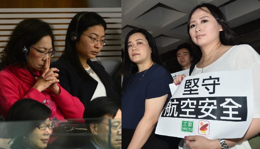 梁頌昕(左二)的行李在她不在場下進行安檢,引起空姐一方質疑做法不符合安檢規定。資料圖片/郭顯熙攝