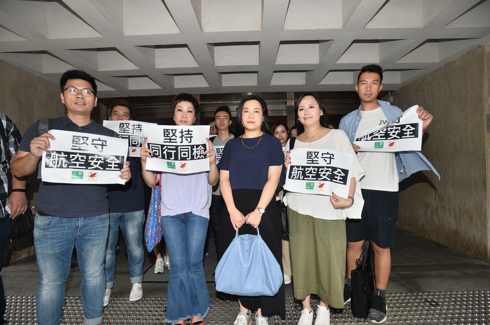 香港空勤人員總會到場聲援。郭顯熙攝