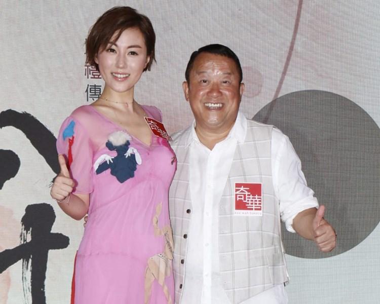 劉心悠、曾志偉出席品牌活動。