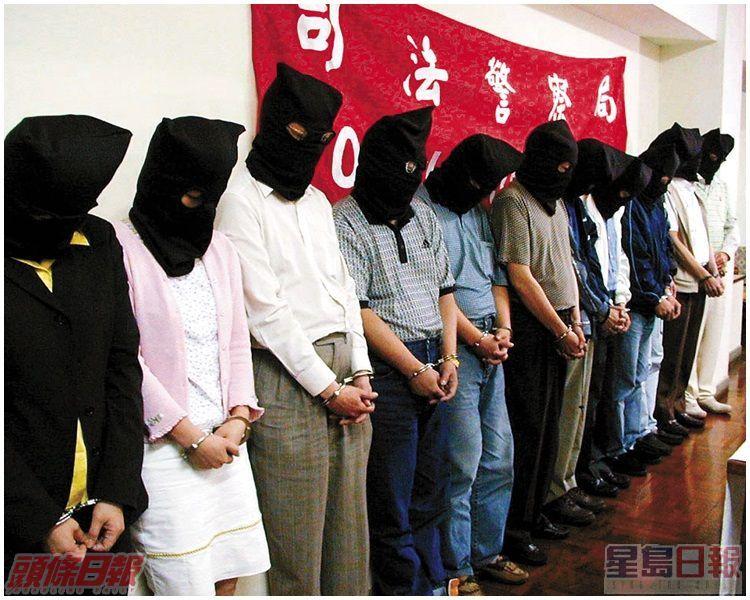 在澳門落網的11名香港男女外圍馬集團疑犯。資料圖片