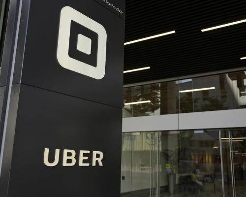 Uber在未來15個月內接受英政府觀察和嚴厲監管。網圖