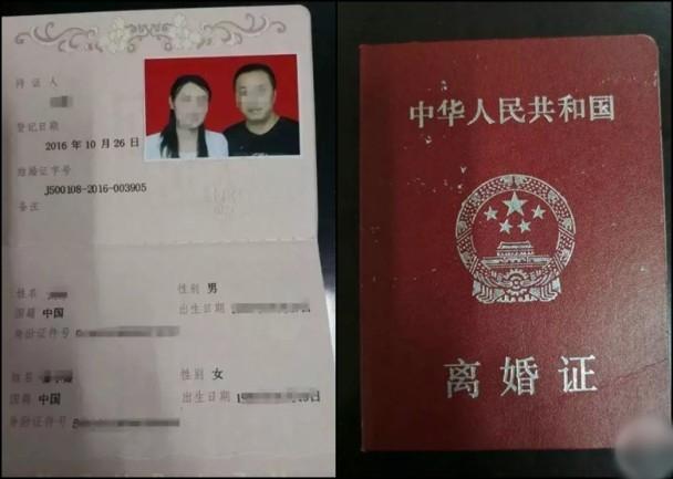 劉男偽造的離婚證(右)以及結婚證(左)。(網圖)