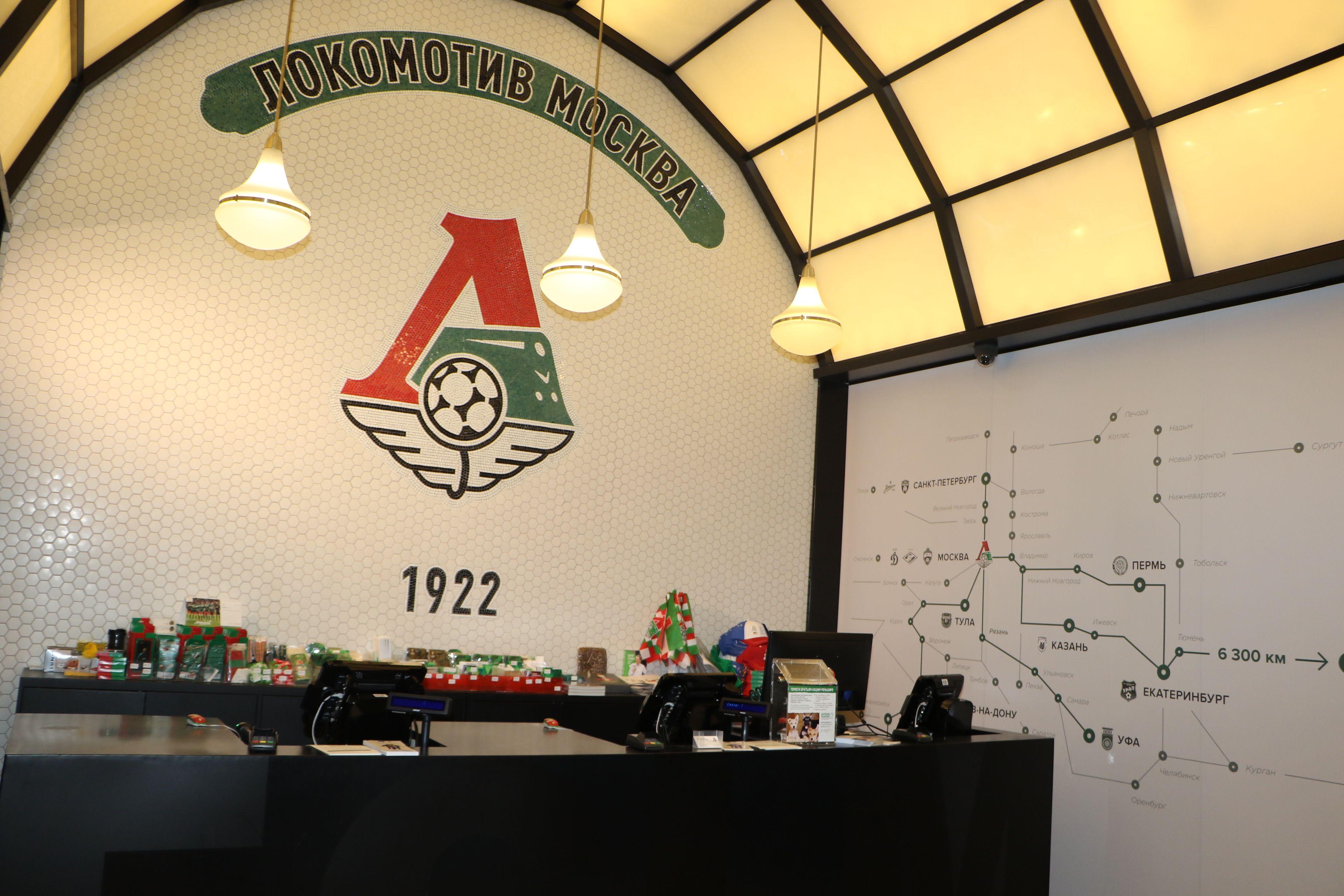 火車頭由鐵路公司擁有,由球場到Fan Shop也加入火車元素。
