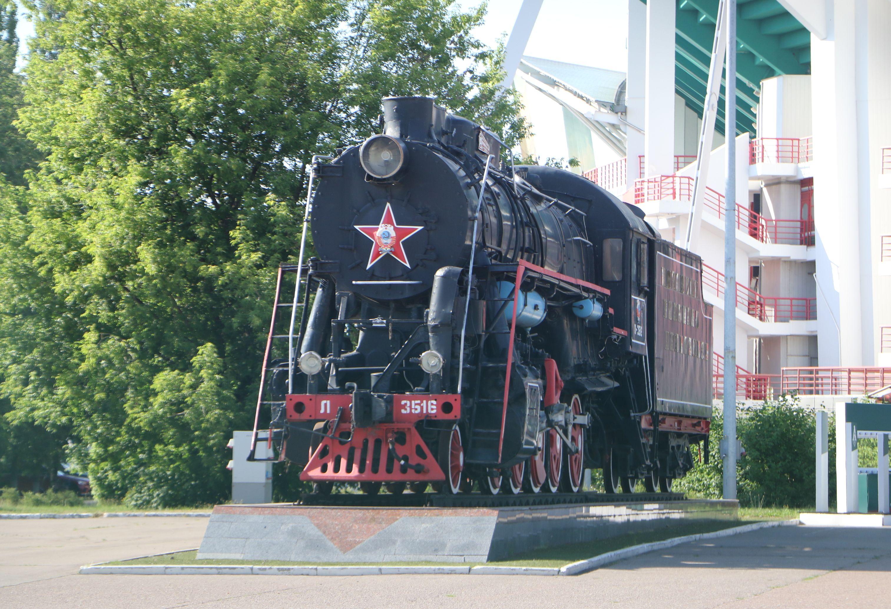 莫斯科火車頭球場(火車站)