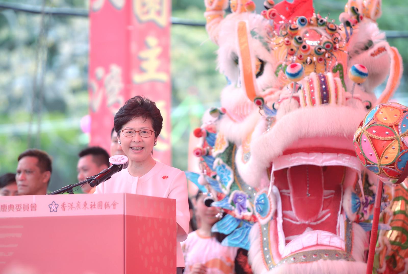 林鄭月娥出任行政長官一年