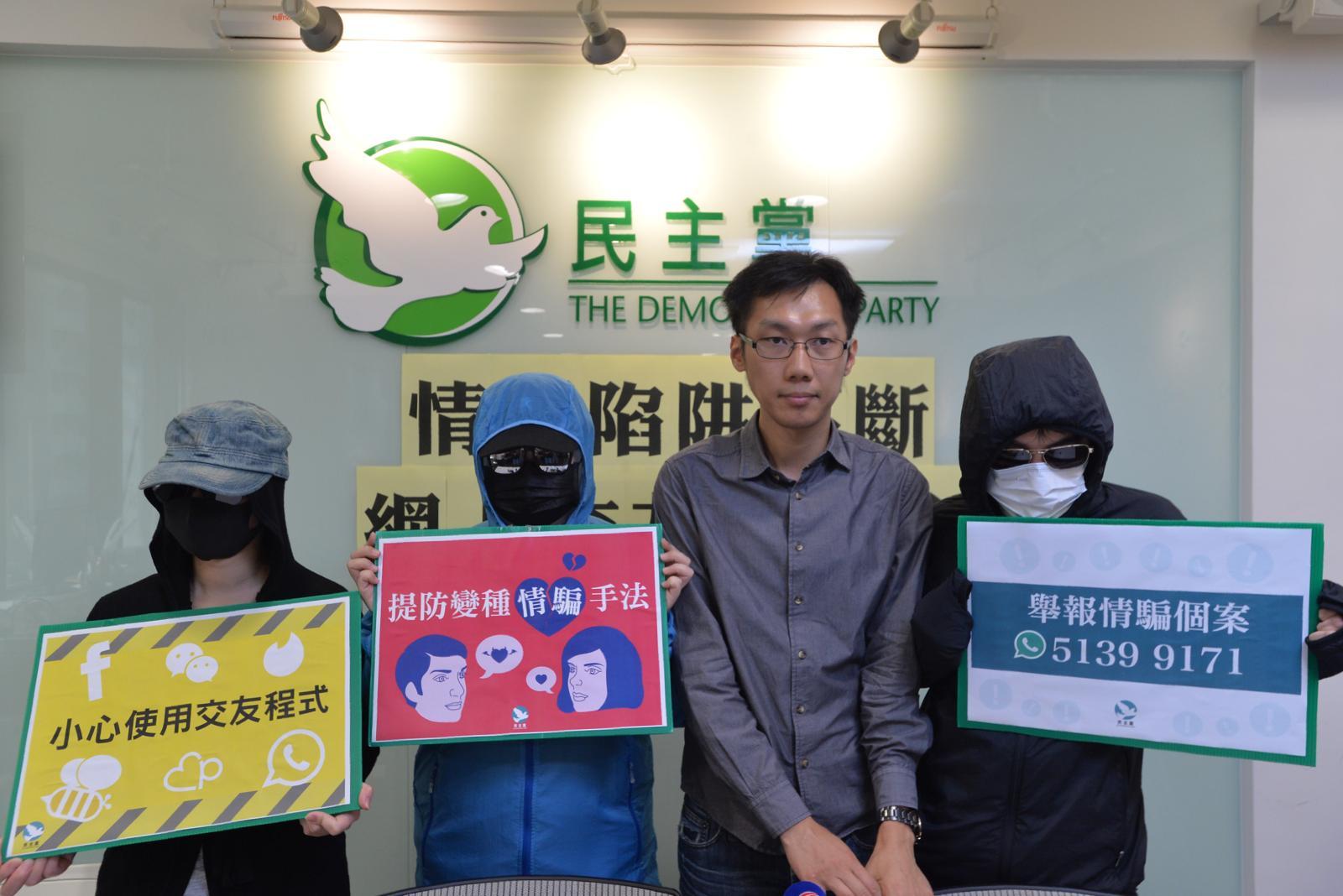 袁海文(右二)今年接獲近25宗網上情騙求助。資料圖片
