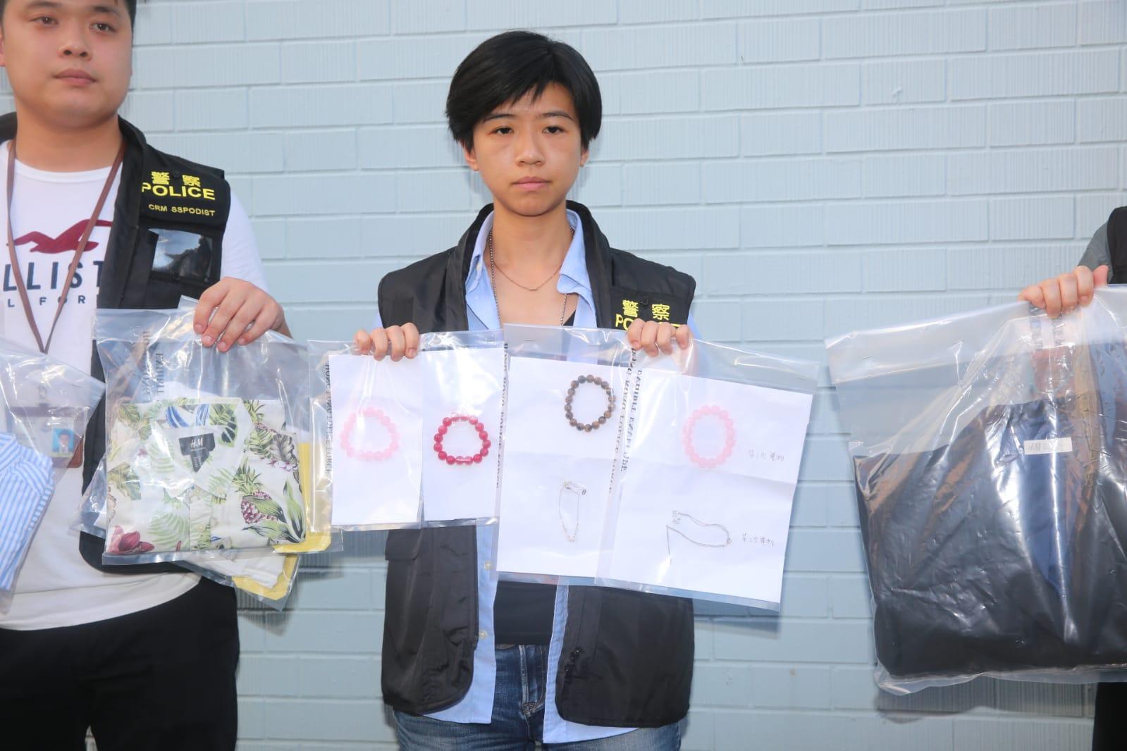 警方搜出涉案衣物及首飾