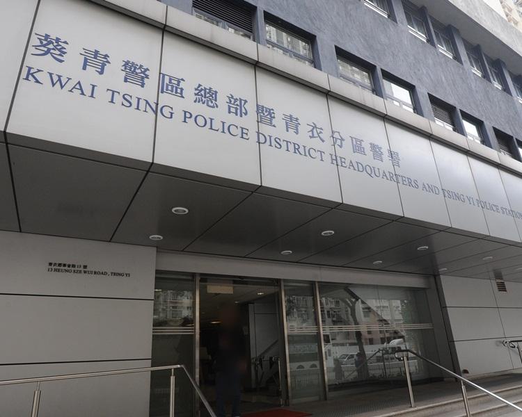 28歲女子疑葵涌被南亞漢非禮。資料圖片