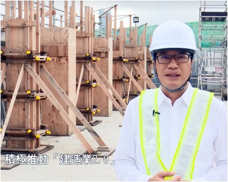 黃偉綸戴上安全帽穿上螢光衣,大談本港建造業發展。