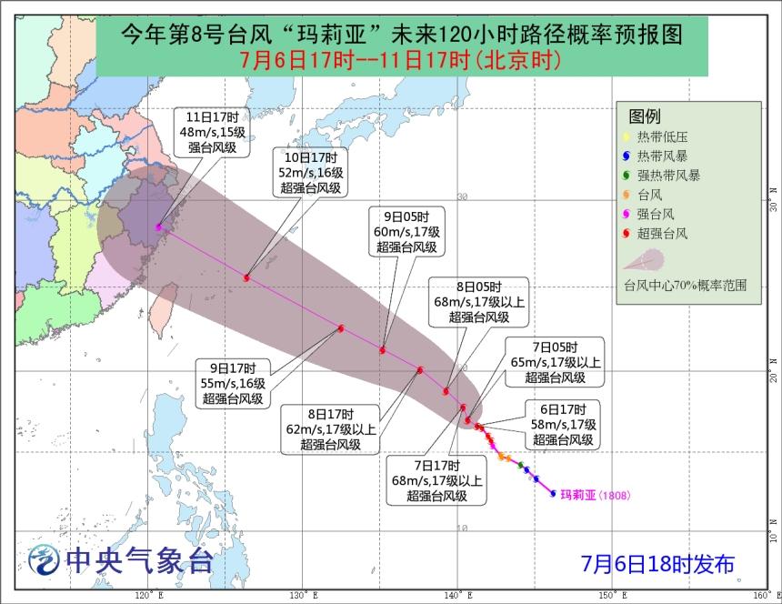 中央氣象台預測瑪莉亞會登陸浙江沿岸。