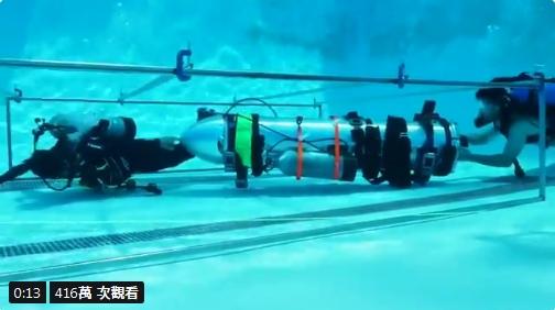 馬斯克在Twitter上發佈了多個潛水艇測試短片,據悉該潛水艇已運往泰國。(網圖)