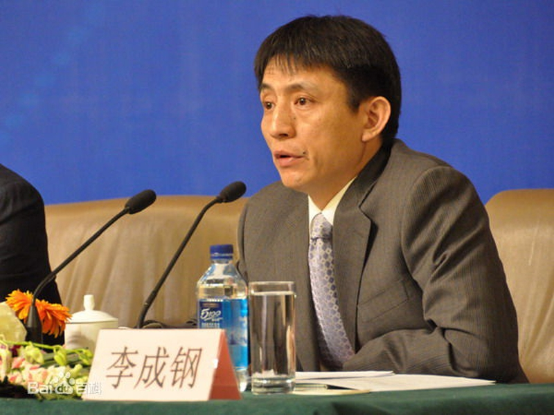中國商務部部長助理李成鋼。(資料圖片)