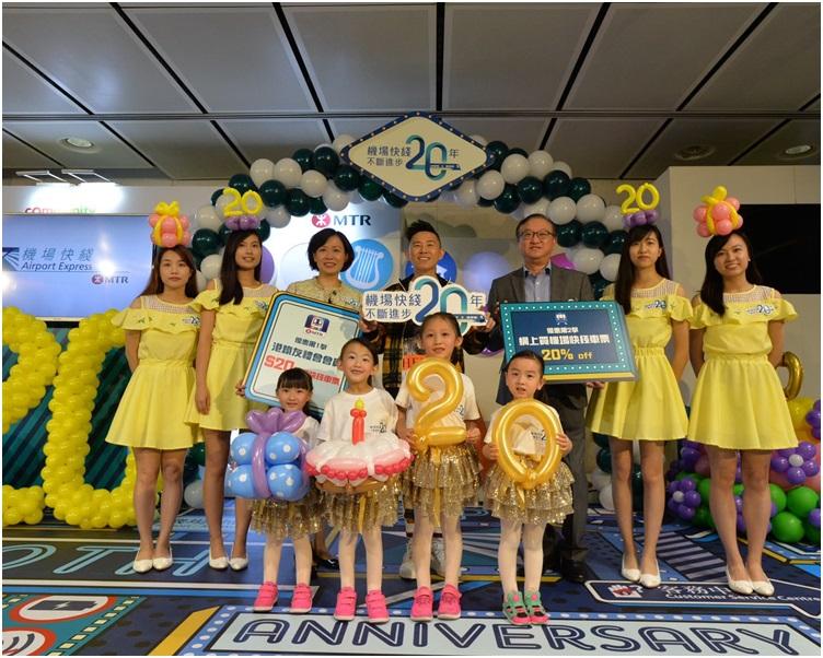 機場快綫為慶祝通車20周年推出20元單程優惠車票。