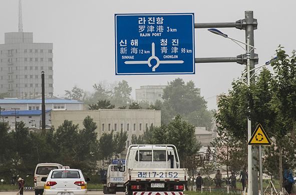 宋永吉一行人將於12日飛抵俄羅斯海參崴,並於13日上午搭乘跨境火車前往北韓東北角的羅津先鋒特區。網上圖片