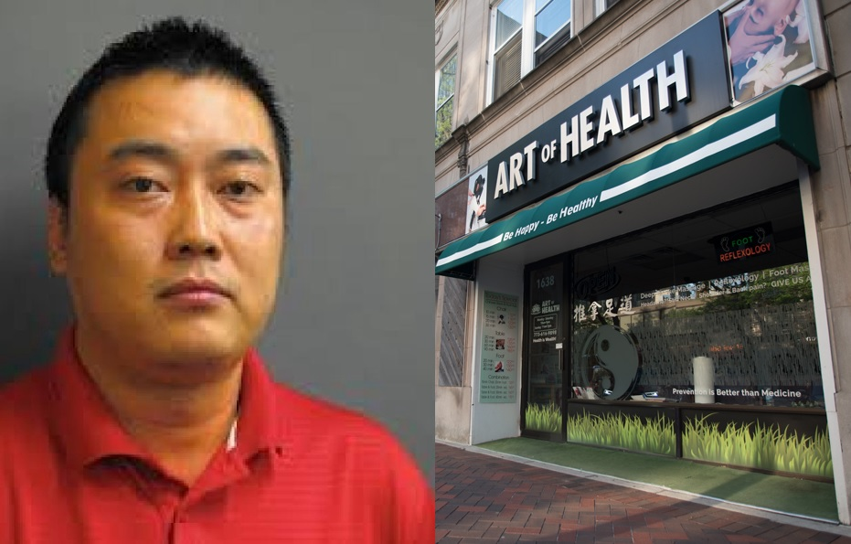 31歲王凱(音譯)為19歲女按摩時,疑「不當撫摸」對方胸部、臀部及私處,被判緩刑兩年及罰款2500美元。