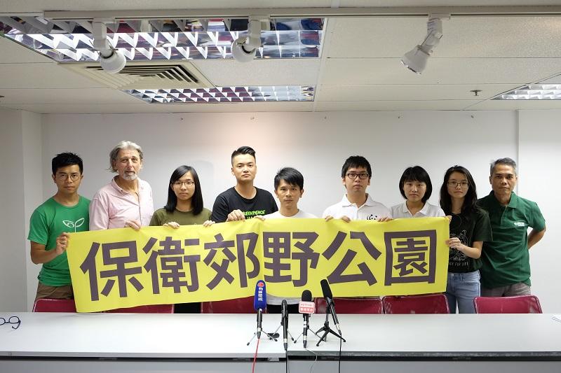 多個環保團體發表聯合聲明,拒絕參與有前設的諮詢。