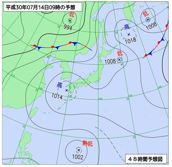 日本氣象廳預測一個熱帶低氣壓48小時後形成。