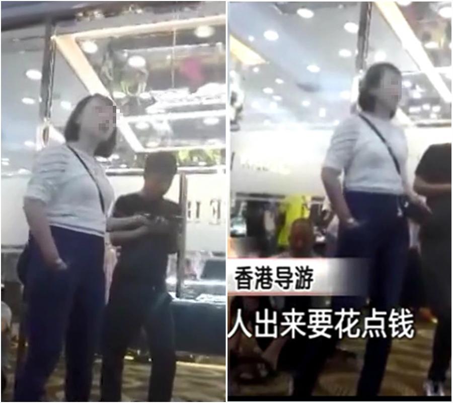 河南一個380元人民幣長者團來香港被強迫購物。網上圖片