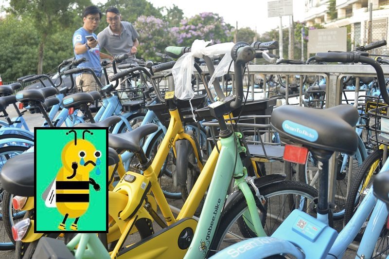 團體發現未能正常開啟Gobee.bike的單車,擔心未能於結業前用盡餘額。