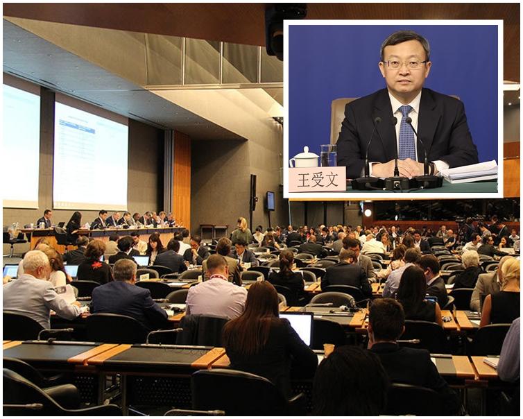 王受文呼籲世貿組織成員堅決反對貿易霸凌主義、保護主義和單邊主義。新華社