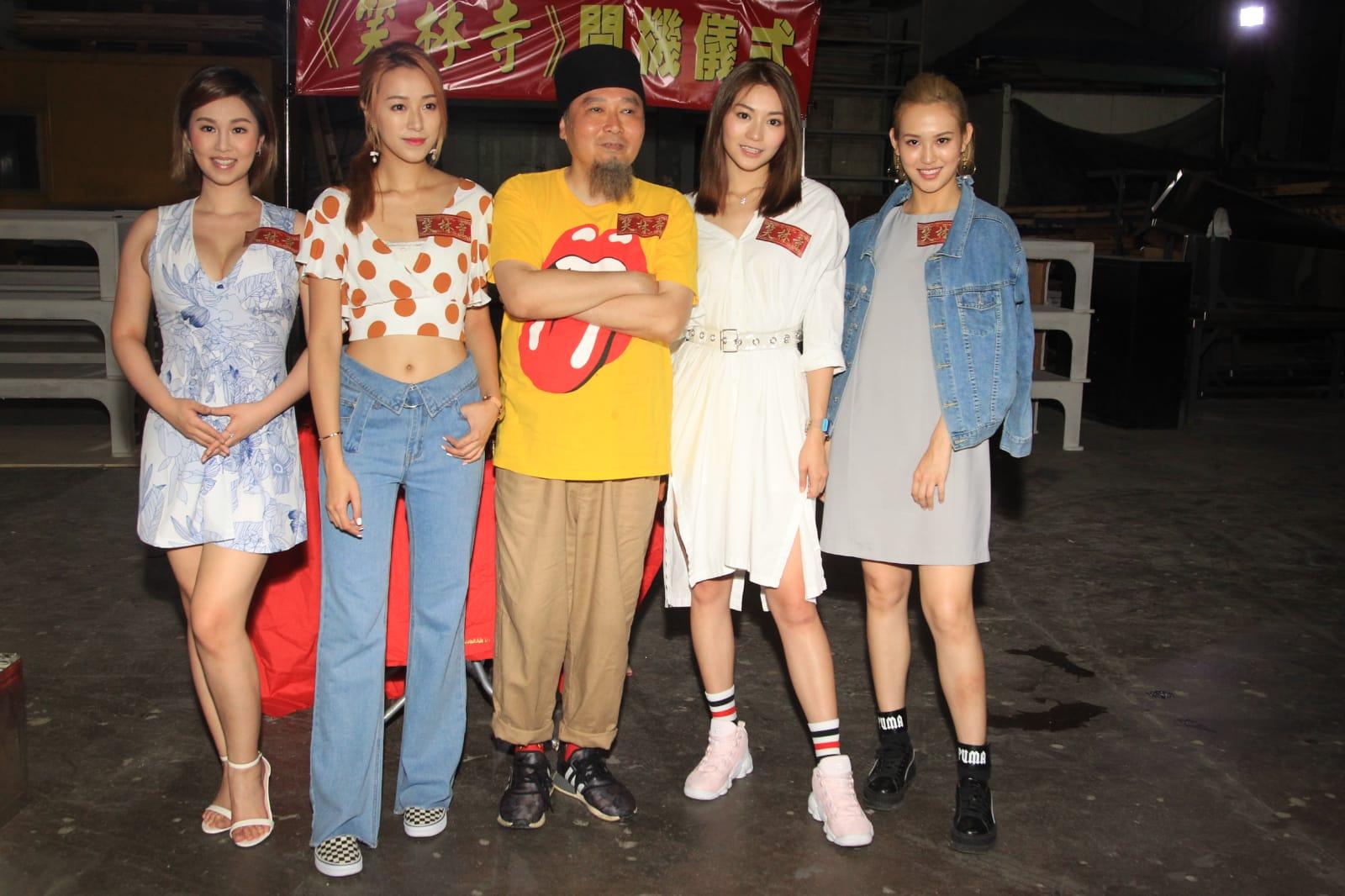 「寸嘴Barbie」夏尉喻、劉以達與組合Bingo