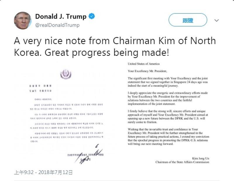 特朗普在Twitter展示金正恩的來信,稱「正取得重大進展」。(網圖)