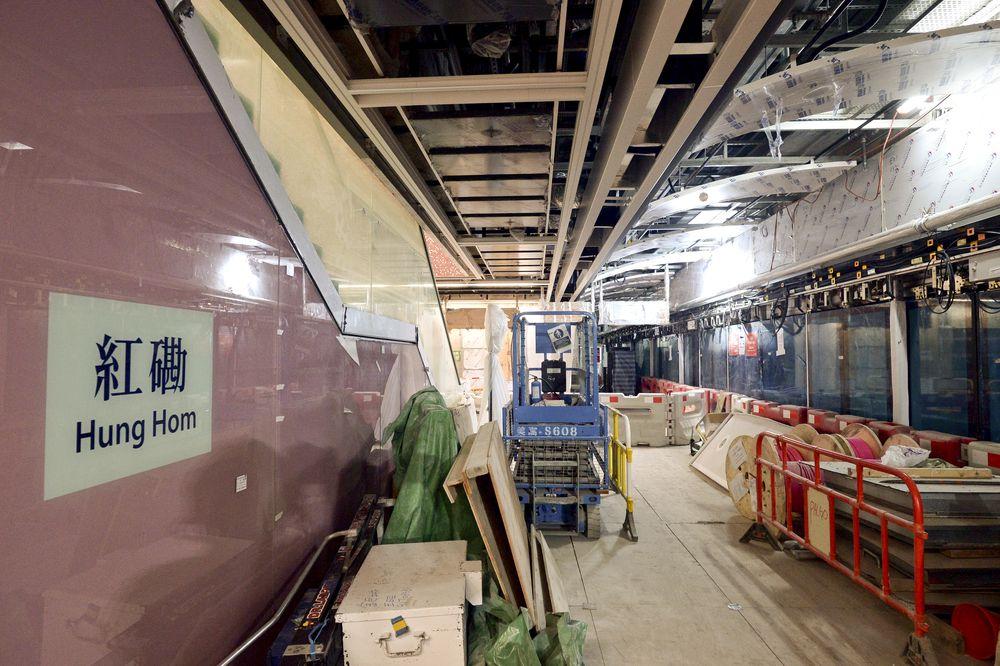 委員會調查「紅磡站擴建部分的連續牆及月台層板建造工程」。