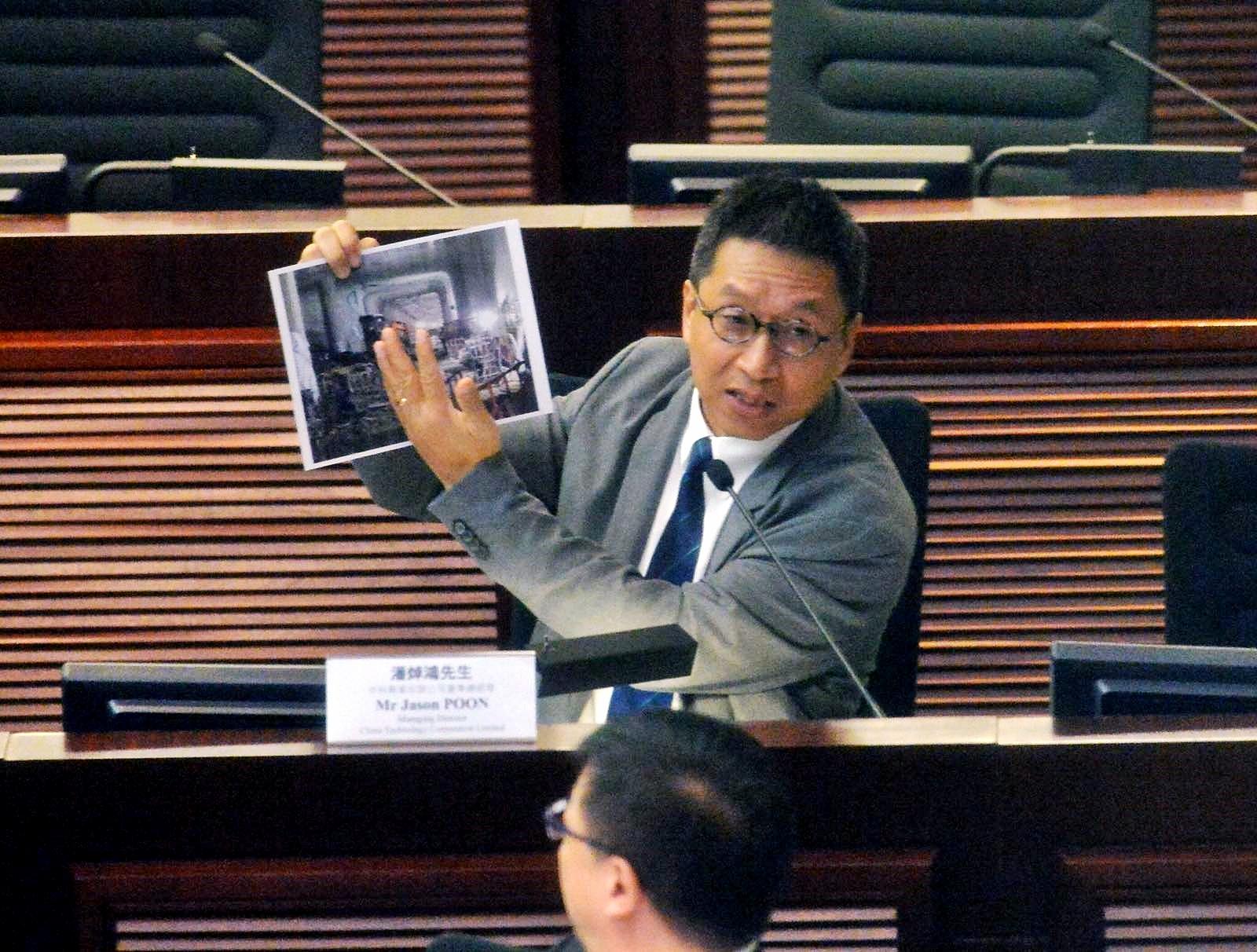 中科興業董事總經理潘焯鴻在會上指港鐵於2015年已知道沙中線工程問題。