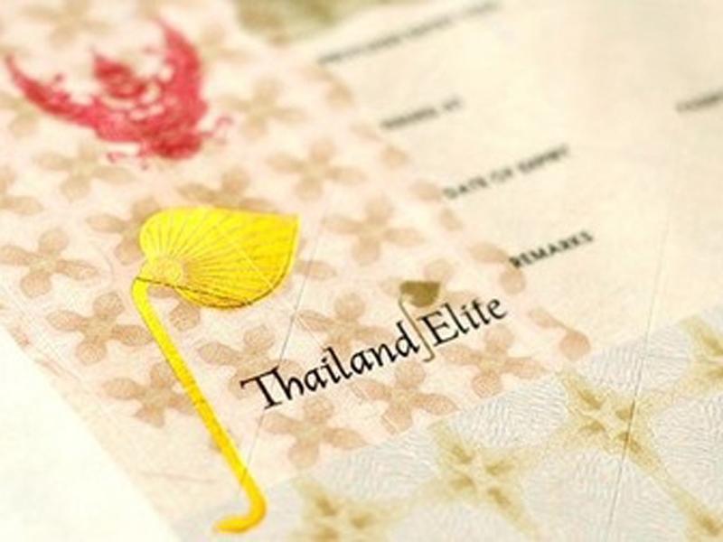 「精英卡」效期5年,持卡者可入境泰國免簽證。(網圖)