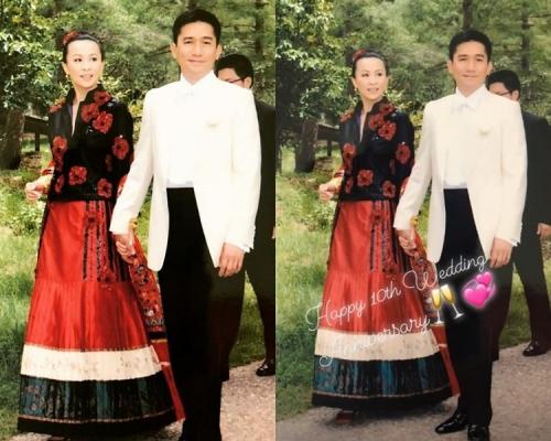 晒不丹婚照賀結婚10周年 劉嘉玲被偉仔拖實好甜蜜