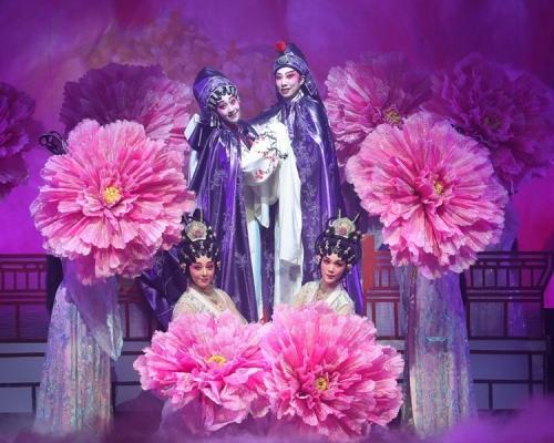 【慶回歸21周年】粵港青年藝術文化交流 兩大型粵劇香港首演