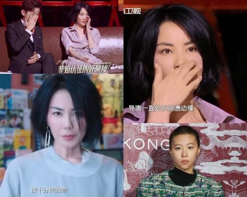 王菲拍綜藝騷唱《夢中人》 女觀眾表白:我是你女兒的粉絲