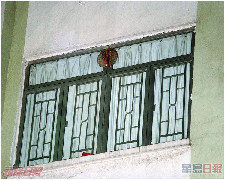 揭發五屍命案的單位,窗前掛有一個頗為邪門的「較剪鏡」。資料圖片