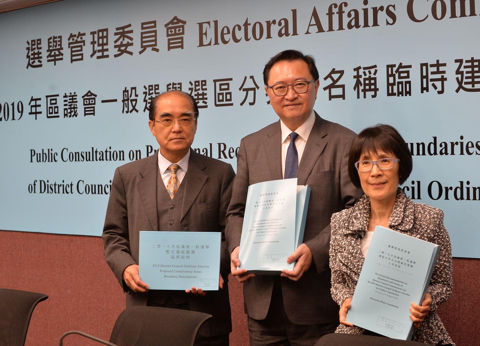選舉管理委員會今日公布改動選區劃界的建議。