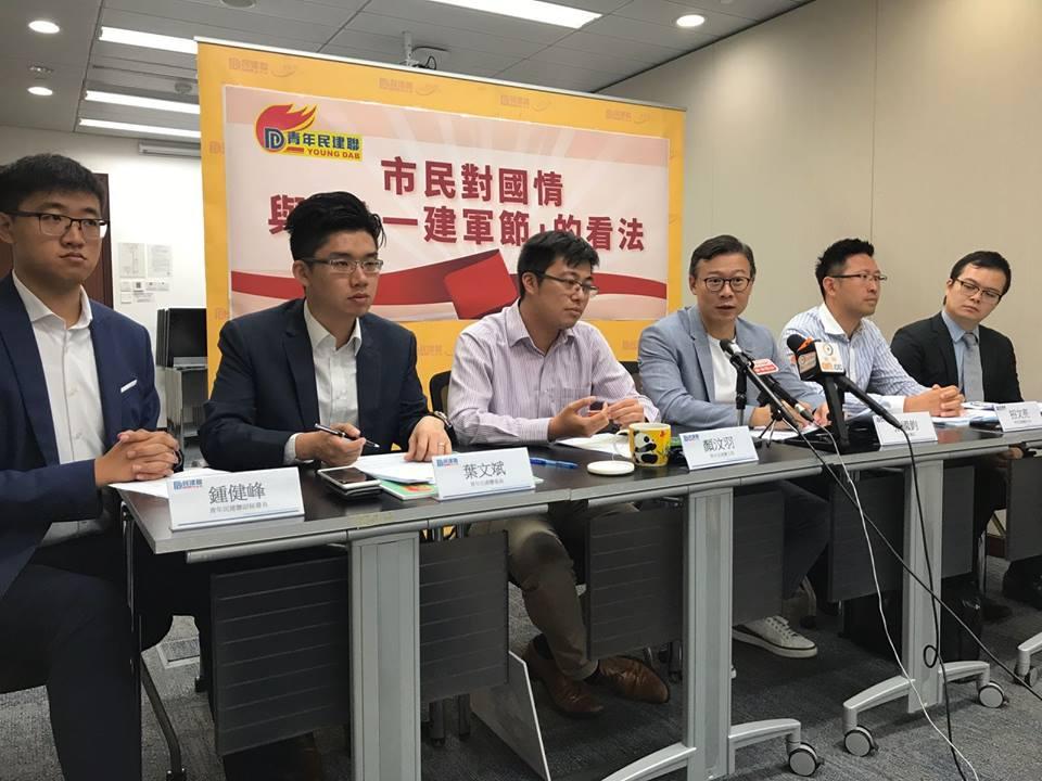 民建聯調查顯示,6成受訪者贊成港人可自願加入解放軍。(圖片來源:顏汶羽fb)