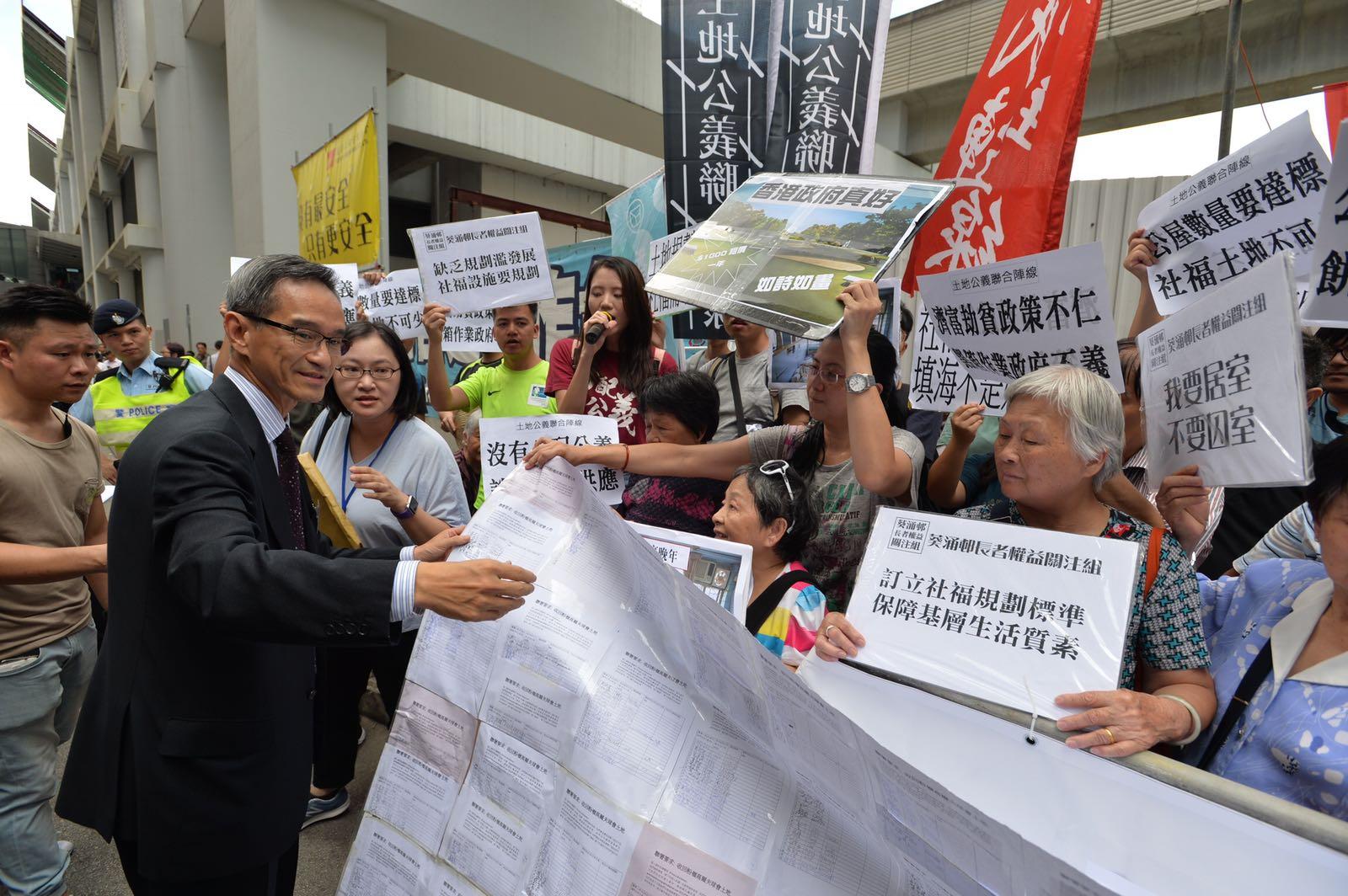 多個團體到土地供應專責小組第三場公眾論壇請願。