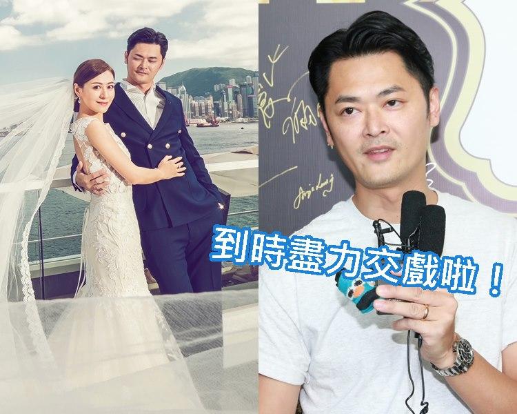 蕭潤邦被江若琳下令年底結婚一定要喊。