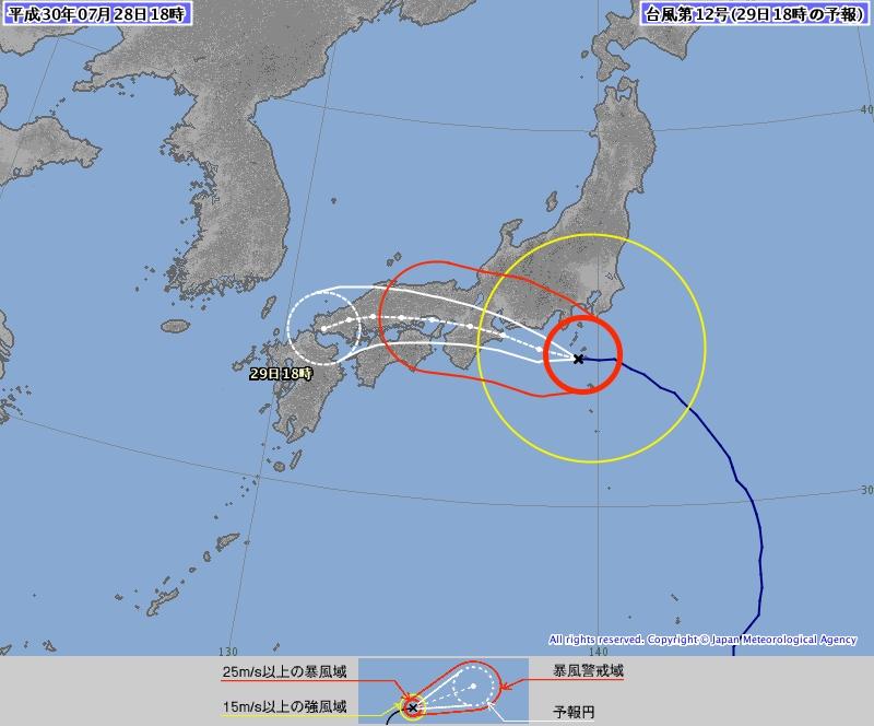 日本氣象廳預測「雲雀」最快今晚於日本中部登陸。